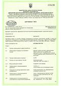 Certificato Ucraina